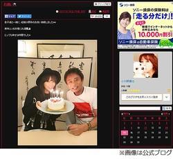 浜田雅功夫妻の結婚28周年ラブラブ2ショット