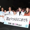 俳優・渡邊圭祐が高校生時代に看護師を目指していた 周囲は驚愕