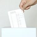 選挙のゼロ票確認とは?