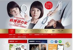 沢口靖子がトレンド入り「君の名は。」とのCM並びで視聴者が笑い