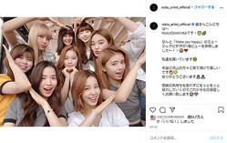 NiziU(NiziU Artist Official Instagramより)
