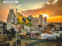 中国紙・環球時報は27日、新型コロナウイルスの感染状況が深刻なブラジルで、大統領や多くのネットユーザーから中国に感謝する声が上がったと報じた。資料写真。