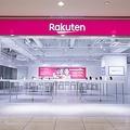 楽天モバイルが改定発表 Rakuten Linkアプリでの送信「70文字3円」に
