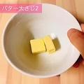 【トーストアレンジ】材料3つで簡単☆食パンで即席メロンパン