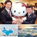 「大阪のライバルはパリ」経済の東京一極集中の現状に怒りも