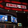 「一度かかって無敵に」感染した歌舞伎町・セクキャバ嬢の告白
