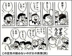 http://blog.livedoor.jp/doraemon_vs_suneo/archives/1317360.html