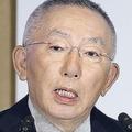 柳井正社長の退任は?「新聞記者は勝手に書く」とインタビュー否定