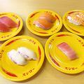 スシロー、「大切りの夏!100円の夏!」でお腹も財布も大満足!
