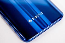 フリーテルが復活へのスタート 起死回生の新製品「REI 2 Dual」にみる独自開発の技術力と可能性とは