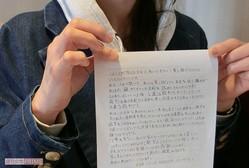 ダヌカさんの手紙を持つAさん。他人として収容されることへの怒りがつづられている