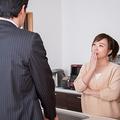 年収がいくらあれば専業主婦でも余裕ある?