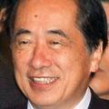 元首相・菅直人氏の定期券がヤフオクに?ネットユーザー驚き