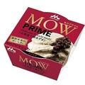 「MOW」に贅沢な新シリーズ登場