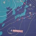 台風が発生する可能性 西日本では3連休大荒れのおそれ