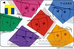 TVアニメ第3期放送記念!「Tカード(おそ松さん2020ver.)」9月29日(火)より店頭発行受付スタート!!