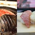 高級寿司か高級焼き肉か…上司におごってもらうならどちらがいい?