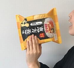 ローソン、まさかの「ポテトチップス 恵方巻味」