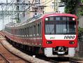 京急電鉄の車両(京急電鉄ホームページより)