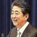 安倍晋三首相が新入生や新社会人にメッセージ(写真は2019年撮影)
