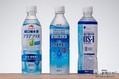 経口補水液でおいしいのはどれ?3製品を飲み比べした結果