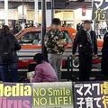 渋谷ハチ公前で「ノーマスク集会」迷惑行為繰り返す国民主権党の今