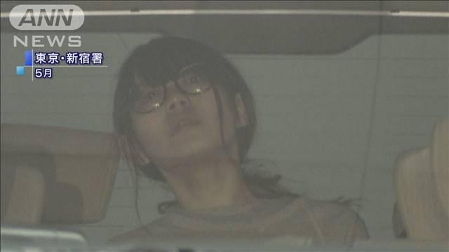 [画像] 新宿ホスト殺害未遂事件 21歳の女、起訴内容認める