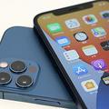 「iPhone12」と「iPhone12 Pro」どれくらい違う?比較してみた