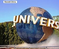 中国でこのほど、「日本の観光スポットの人気1位は大阪城公園」とするレポートが発表された。写真はユニバーサル・スタジオ・ジャパン。