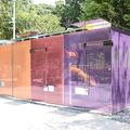 壁が透明なトイレが渋谷に出現