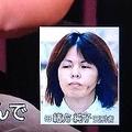 北九州監禁連続殺人事件 松永太に騙されたの男性の末路