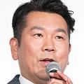 FUJIWARA・藤本敏史