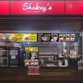 宇都宮に「カラアゲシェーキーズ」開店 シェーキーズが新業態に挑戦