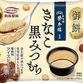 やわらかおもちのきなこアイス「御餅 きなこ黒みつもち」沖縄産黒糖の黒みつソース、榮太樓總本鋪監修