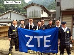 13日、華字メディア・日本新華僑報網は、通信機器世界大手の中国・中興通訊(ZTE)の日本法人、ZTEジャパンの社員がこのほど、西日本豪雨の被災地でボランティア活動を行ったことを伝えた。