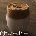 手軽におうちカフェ 韓国で流行中の「タルゴナコーヒー」