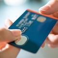 クレジットカードを使う時に注意したい点とは何でしょうか? 仕組みをよく理解して、上手にお金の借り方ができる人が、お金という道具を最大限に活用することができるのです。