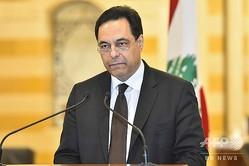 内閣総辞職を発表するレバノンのハッサン・ディアブ首相。レバノン政府の公式写真通信社ダラティ・アンド・ノーラ提供(2020年8月10日提供)。(c)AFP PHOTO / HO / DALATI AND NOHRA