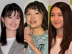 (左から)小西桜子、古川琴音、久保田紗友