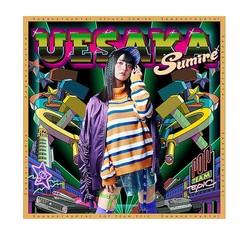 上坂すみれが、9thシングル「POP TEAM EPIC」を1月31日(水)に発売