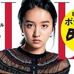 「超特級2世芸能人」「似すぎている」\u201c木村拓哉の娘\u201dの電撃デビューが韓国でも話題に