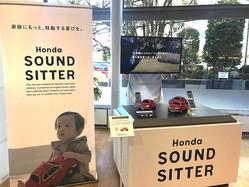 都内で実施している「Honda SOUND SITTER」の体験イベントの模様(写真提供:本田技研工業)