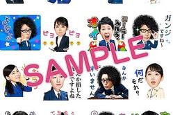 ©テレビ朝日・MMJ
