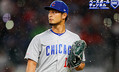 ATLANTA, GA - APRIL 4: Yu Darvish #11 of the Chicago Cubs looks back as he is pulled from the game in the fifth inning of an MLB game against the Atlanta Braves at SunTrust Park on April 4, 2018 in Atlanta, Georgia. (Photo by Todd Kirkland/Getty Images)
