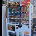 これがドレッシング自販機だ(写真は名鉄協商提供)
