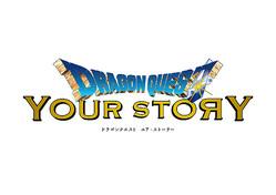 8月2日公開の3DCGアニメ映画「ドラゴクエスト ユア・ストーリー」、ボイスキャスト&予告映像を公開! 主人公・リュカ役に佐藤健、ビアンカ役は有村架純