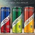 Red Bullの新炭酸飲料「オーガニックス・バイ・レッドブル」オーガニック原料の非エナジードリンク