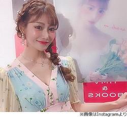 明日花キララ「女はヤバイ。特に福岡」
