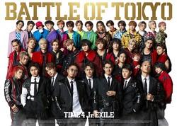 Jr.EXILEのBATTLE OF TOKYO新曲MVがついに公開。アニメとリアルが融合した世界観とクオリティがすごすぎる!!