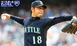 NEW YORK, NY - JULY 18: Pitcher Hisashi Iwakuma #18 of the Seattle Mariners delivers a pitch against the New York Yankees in the first inning during a MLB baseball game against the New York Yankees at Yankee Stadium on July 18, 2015 in the Bronx borough of New York City. (Photo by Rich Schultz/Getty Images)